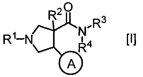 Новое пирролидиновое соединение и его применение в качестве агониста рецептора меланокортина