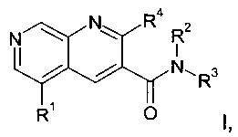 Производные 1,7-нафтиридин-3-карбоксамида, полезные в качестве нейрогенных агентов
