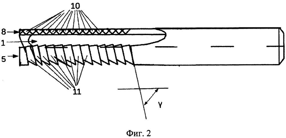 Торцевая фреза для обработки армированных волокном материалов, таких как углепластик