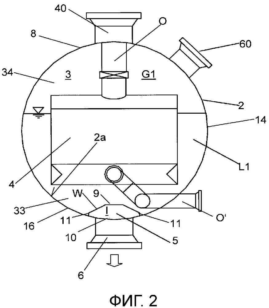 Теплообменник, имеющий сборный канал для отвода жидкой фазы
