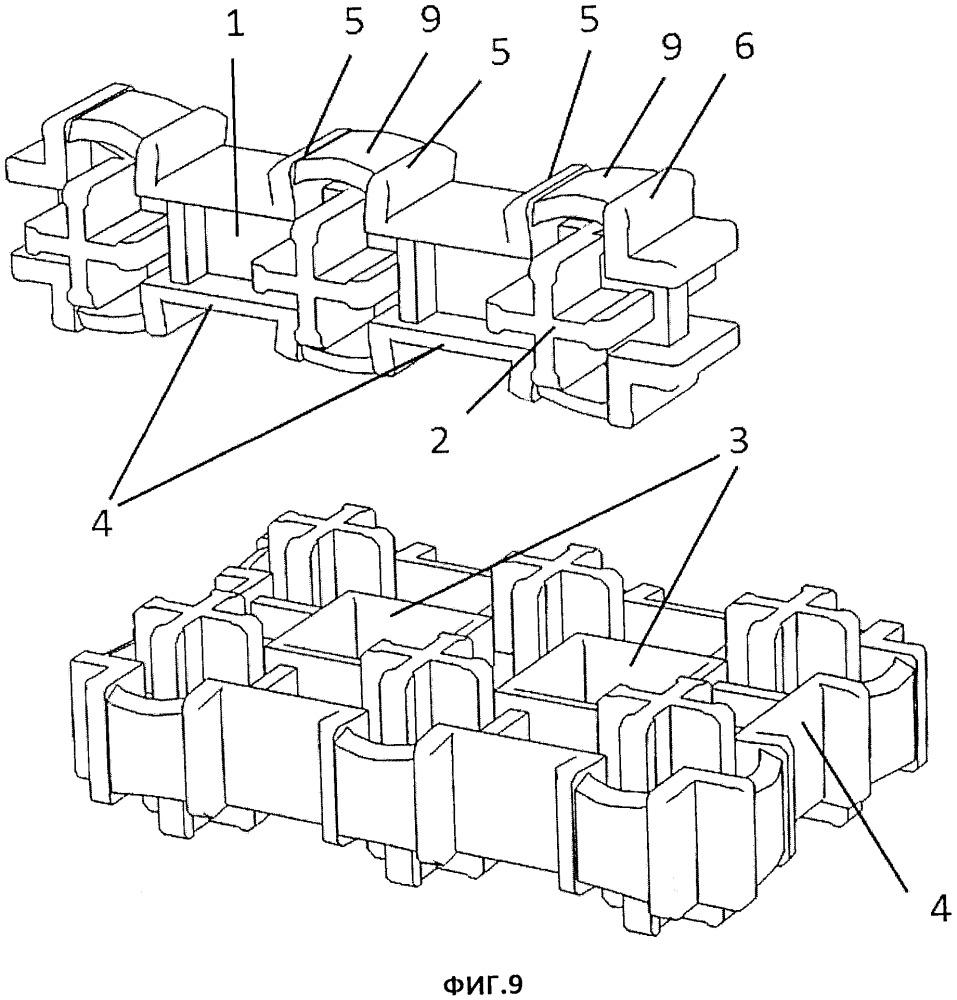 Элемент конструктора (варианты)