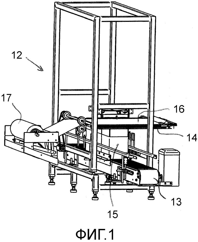 Способ упаковки мешков с жидкостью в упаковочные коробки и конструкция для защиты мешков с жидкостью