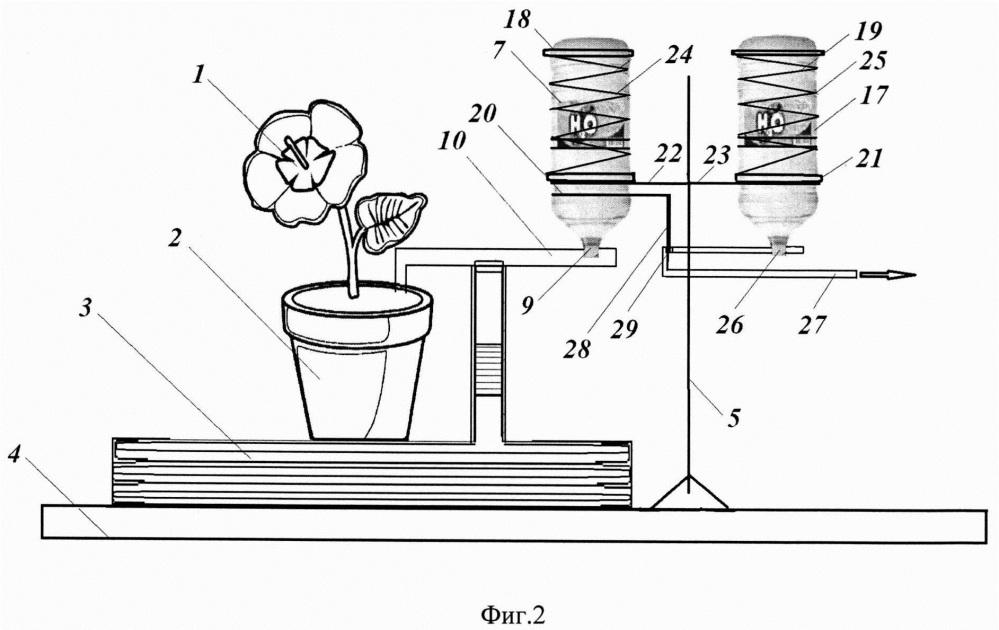 Устройство для полива плантаций растений в закрытых помещениях