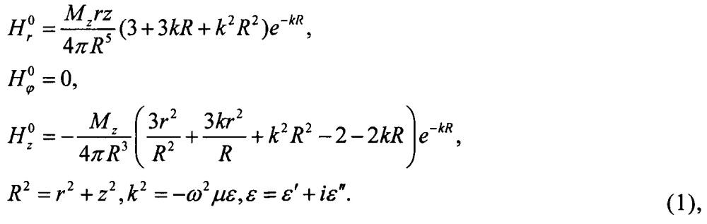 Определение количества нефти в пласте методом диэлектрической спектроскопии