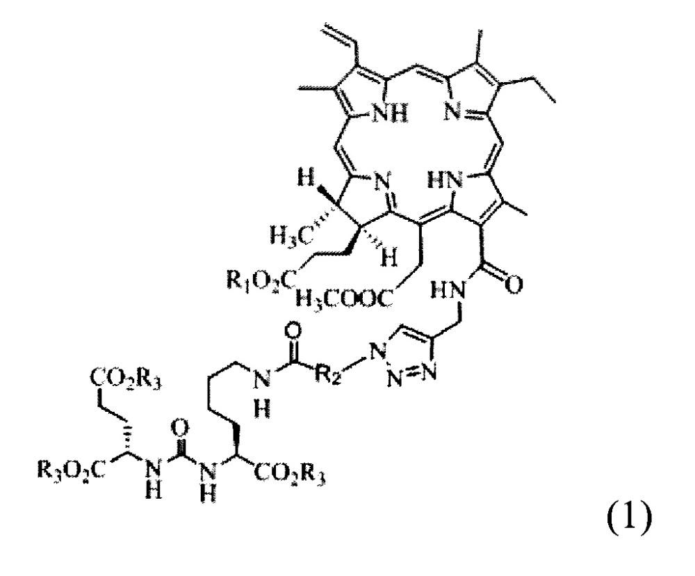 Фотосенсибилизатор для лечения рака предстательной железы и способ его получения