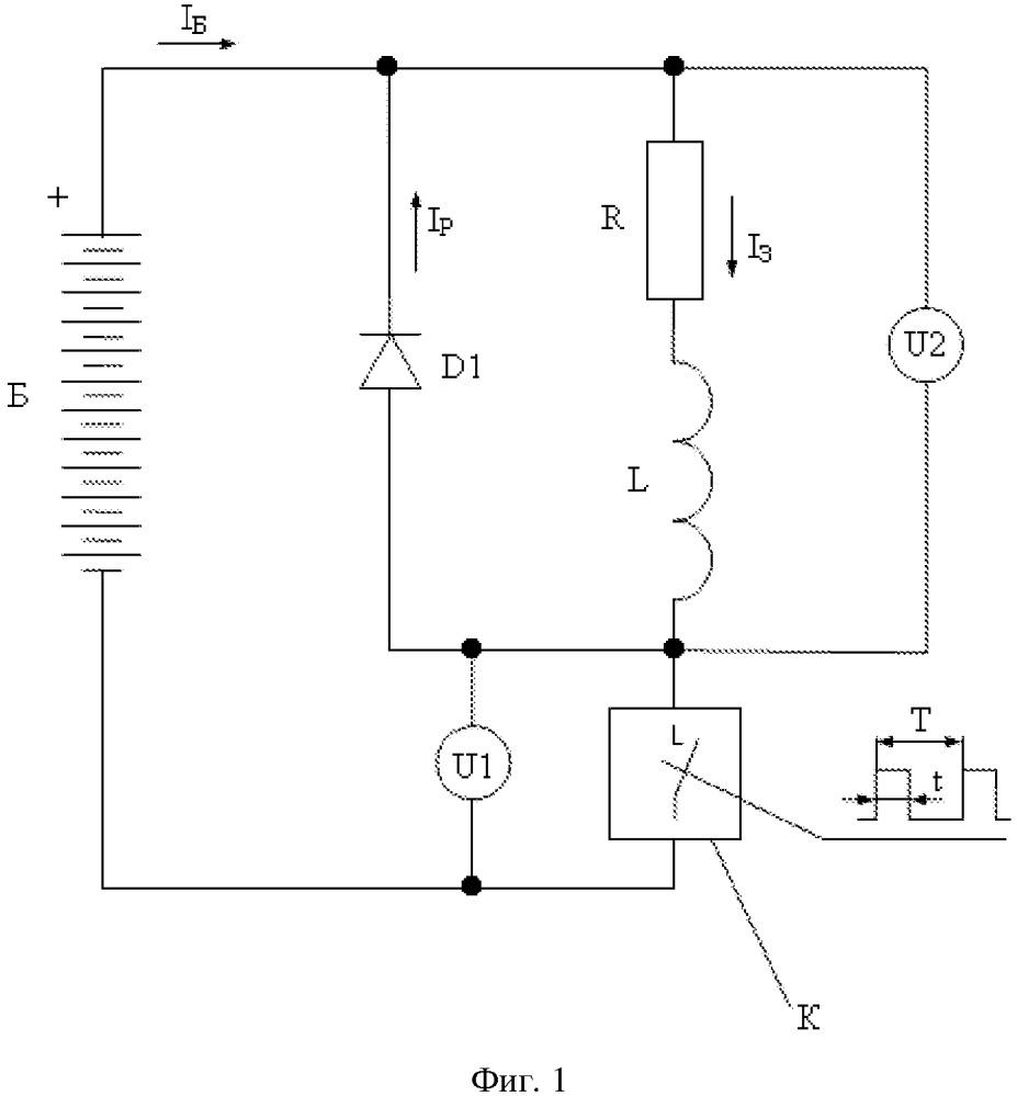 Способ электропитания низковольтной нагрузки от аккумулятора и устройство для его осуществления