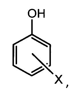 Способ получения смешанных триарилфосфатов