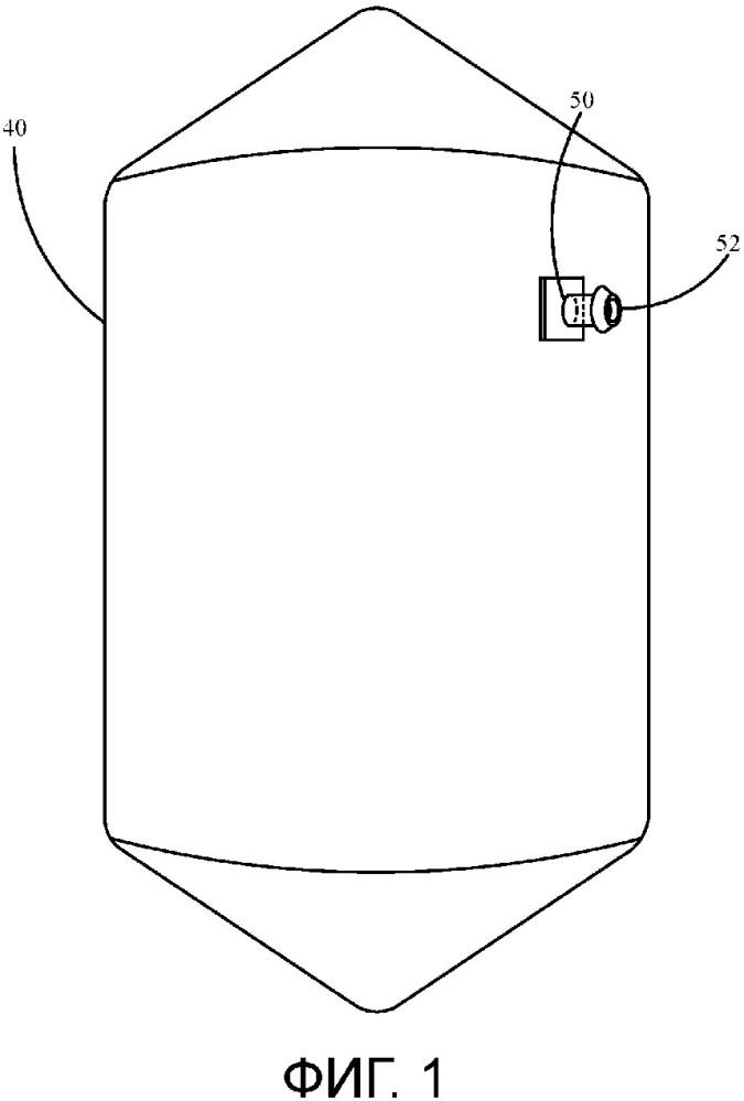 Одноразовый биореакторный сосуд и способ изготовления одноразового биореакторного сосуда