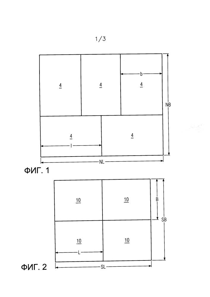 Способ изготовления бесподдонного упаковочного блока и упаковочный блок, изготовленный в соответствии с этим способом