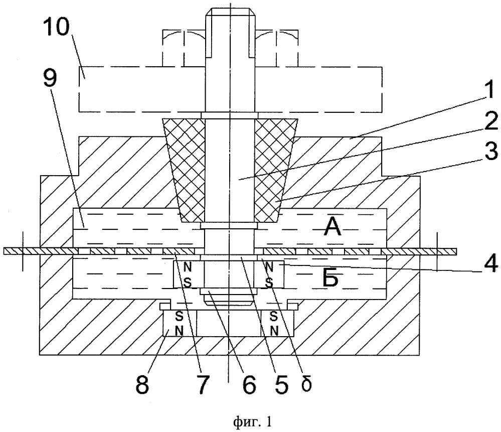Магнитожидкостное устройство для гашения колебаний