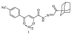 Бис{ 3-(4-метилфенил)-1-n2-[2-(адамантан-1-ил)-2-оксоэтилиденгидразидо]-1,3-пропандионато} никель, обладающий противомикробной активностью