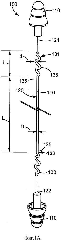 Соединитель для слухового устройства, содержащий участок акустической развязки