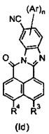 Цианированные нафталинбензимидазольные соединения