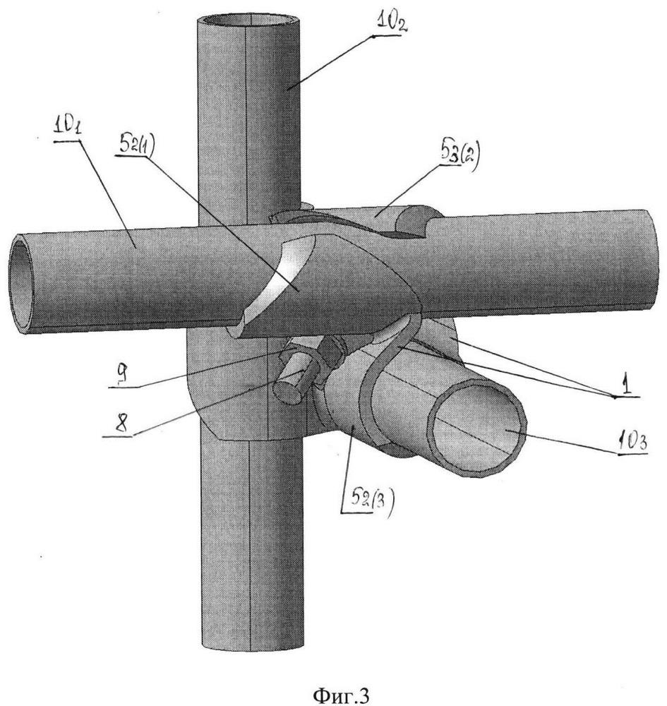 Устройство для разъемного соединения длинномерных элементов