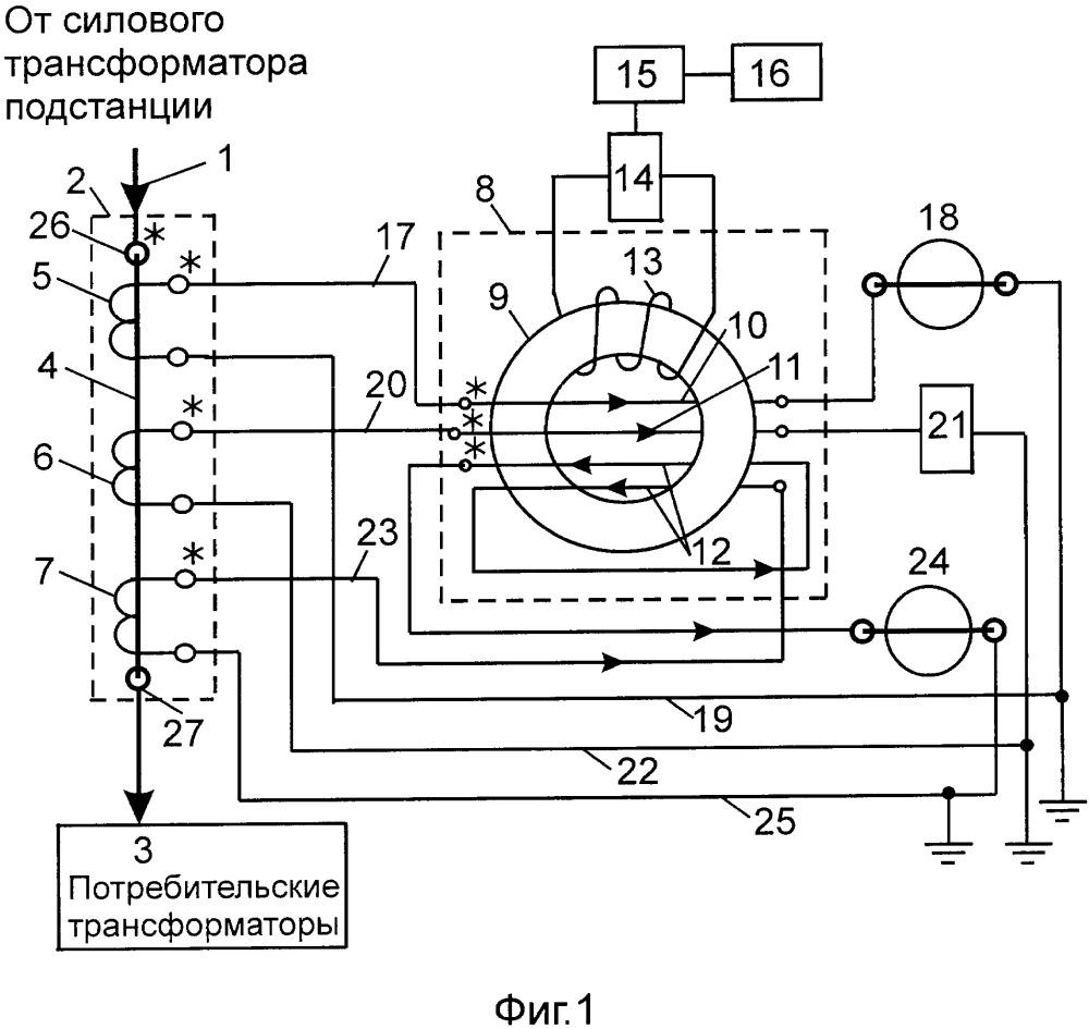 Устройство для защиты от обрывов вторичных цепей трансформаторов тока
