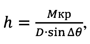 Способ определения метацентрической высоты подводных и надводных объектов и устройство электронного угломерного прибора для его осуществления