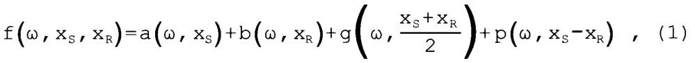 Способ динамической коррекции отраженных волн с использованием преломленных волн