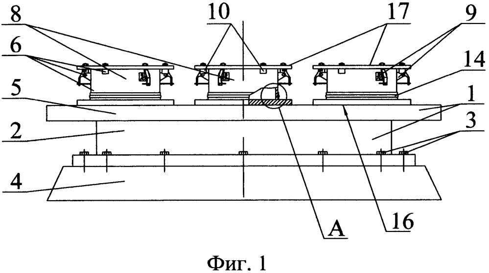Способ отделения от ракеты-носителя группы космических аппаратов и устройство для его осуществления