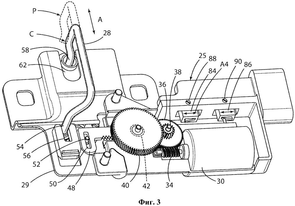 Регулируемая защелка для крышки багажника транспортного средства