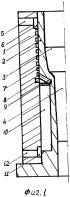 Способ охлаждения нижней части горячего штампа и устройство его реализации