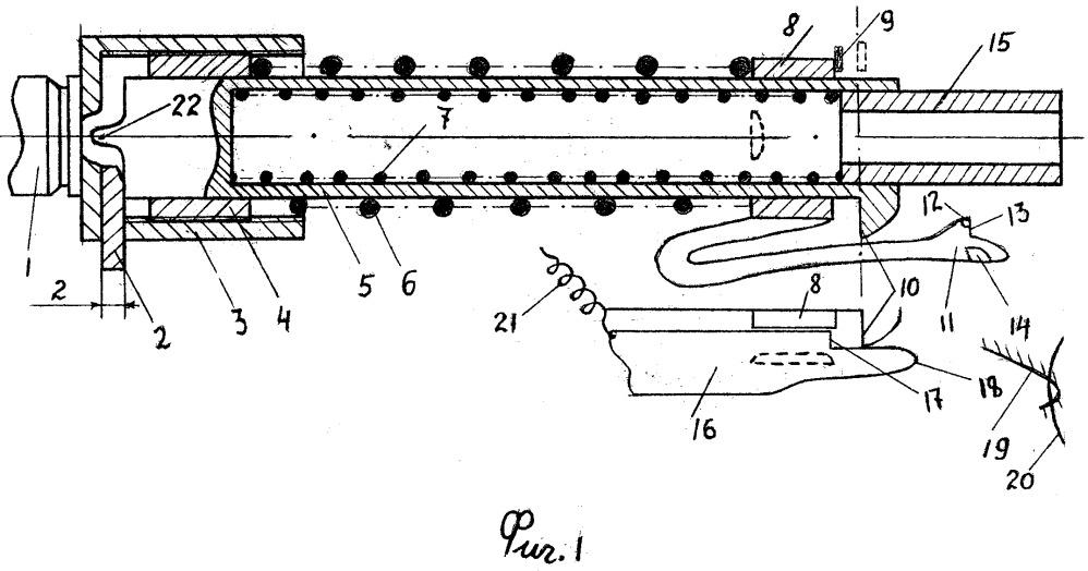 Только самовзводный ударно-спусковой механизм с малым усилием для огнестрельного оружия