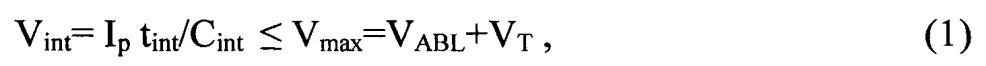 Способ увеличения динамического диапазона в ячейках фотоприемной матрицы ик диапазона