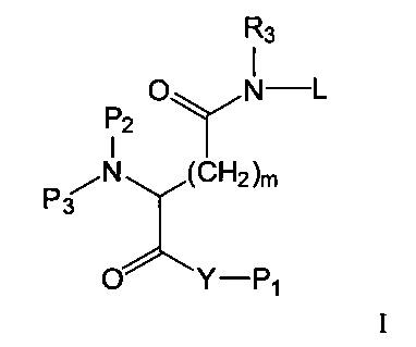 Аминокислоты-липиды
