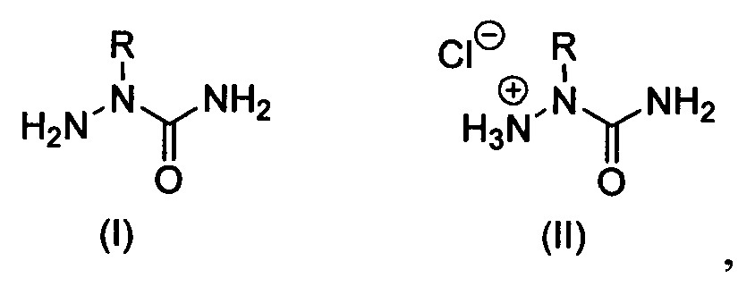 Способ получения 2-алкилзамещенных семикарбазидов
