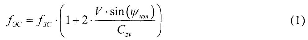 Способ измерения частоты эхосигнала в доплеровском лаге