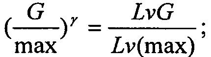 Способ установки значений уровня серого для жидкокристаллической панели и жидкокристаллического дисплея