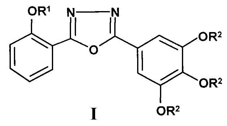 2-(2-алкоксифенил)-5-(3,4,5-триалкоксифенил)-1,3,4-оксадиазол, обладающий люминесцентными свойствами