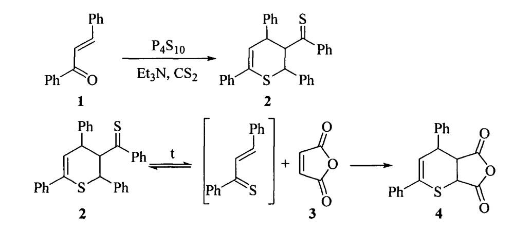 Способ получения производных 3,4-дигидро-2h-тиопирана