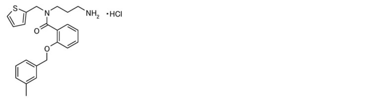 Производные α-замещенного глицинамида
