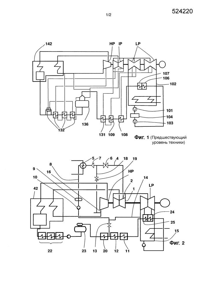 Энергетическая установка с кислородным бойлером с интегрированным по теплу блоком разделения воздуха