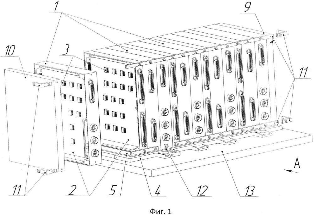 Радиоэлектронный блок