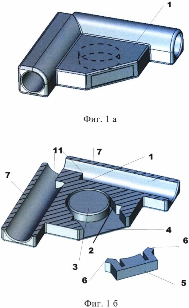 Модуль магнитного конструктора