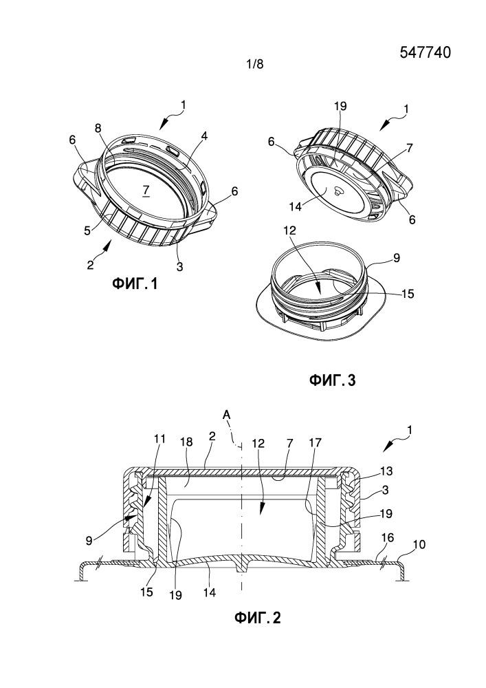 Установочное устройство для установки крышки на контейнере