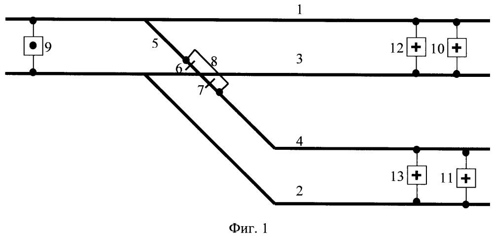 Способ контроля состояний разветвленых рельсовых цепей без дроссель-трансформаторов