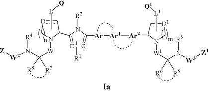 Ингибирующие hcv химические соединения, их фармацевтические композиции и применения