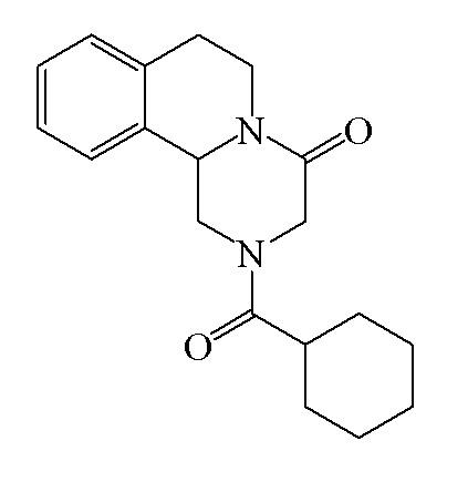 Способ получения празиквантела и его промежуточных соединений