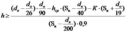 Корпус горизонтального парогенератора