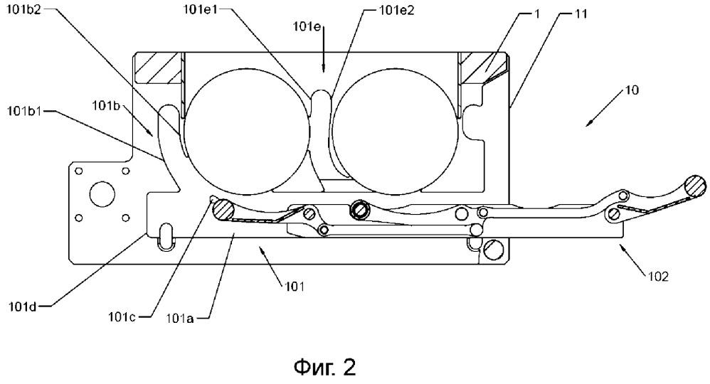 Механизм замены сетки, гранулятор и способ замены сетки