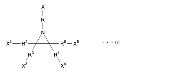 Способ получения терминально модифицированного полимера сопряженного диена, терминально модифицированный полимер сопряженного диена, резиновая композиция и шина