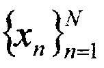 Способ магнитного обнаружения регулярных объектов рельсов