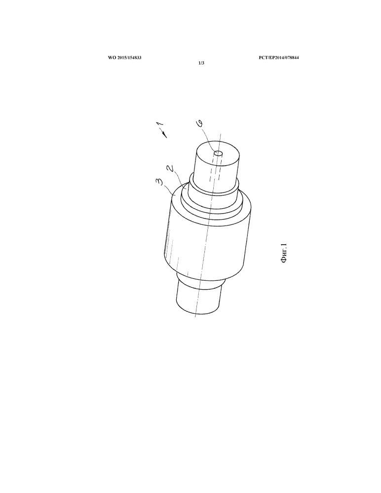 Способ и устройство для демонтажа и монтажа кольцевого бандажа