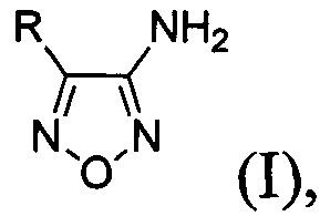 Способ получения аминофуразанов