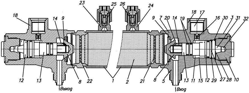 Ампула с пусковым горючим для зажигания компонентов топлива жидкостного ракетного двигателя