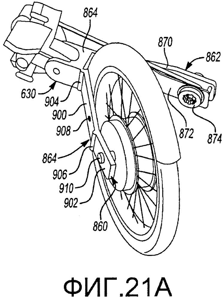 Рамный компонент велосипеда, рама велосипеда и велосипед