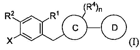 Получение производных гидрокси-бензилбензола