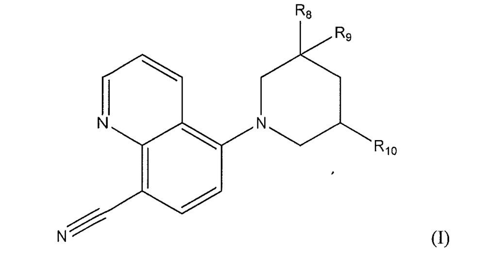 Производные 5-пиперидин-8-цианохинолина